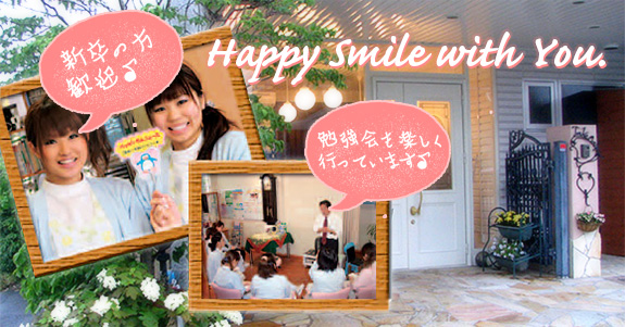 Happy Smile with you
